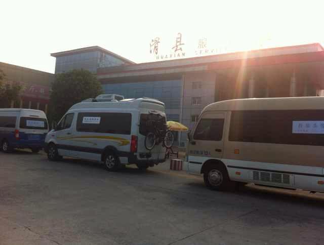 >2014第九届中国(北京)国际房车露营展览会(厦门佳乐房车参展)
